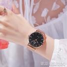 手錶女ins風學生簡約氣質韓版時尚防水大氣品牌女士石英女錶【凱斯盾】
