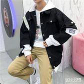 牛仔外套夾克男士韓版帥氣百搭寬鬆連帽上衣服 qw2453『俏美人大尺碼』