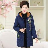 媽媽外套 中老年人冬裝棉衣中年女棉襖外套媽媽冬季中長款上衣加絨加厚棉服-炫科技