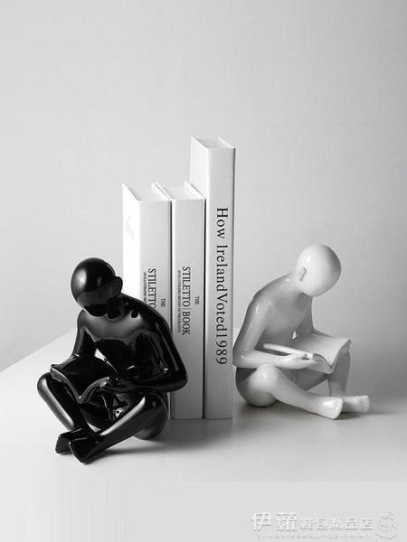 北歐客廳創意現代簡約假書仿真書辦公室書房酒櫃家居裝飾品小擺件 伊蘿