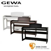 GEWA DP220G 88鍵 數位電鋼琴 德國製/原廠公司貨/一年保固【DP-220G/共三色黑/白/玫瑰木色】