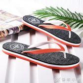時尚女士韓版人字拖外穿夏季海邊學生夾腳外出沙灘鞋涼拖 優家小鋪