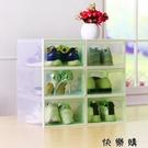 【快樂購】盒 6個裝加大塑料鞋子收納盒...