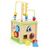 益智玩具特寶兒1-2周歲3嬰兒多功能兒童繞珠百寶箱早教益智玩具【優惠兩天】