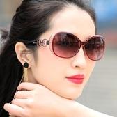 墨鏡墨鏡女太陽鏡防紫外線2019新款時尚明星款圓臉女士墨鏡正韓潮大臉【免運】