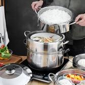 鍋蒸鍋高效節能鍋家用燃氣煮飯鍋無孔蒸鍋原味蒸鍋不串味蒸飯電磁爐通用WY 一件82折