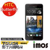 TWMSP★按讚送好禮★iMOS 宏達電 HTC 蝴蝶機 Butterfly S 電競 Touch Stream 霧面 螢幕保護貼