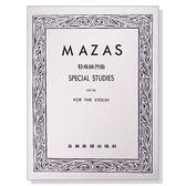 【小麥老師 樂器館】馬沙士 特殊練習曲 作品36 第一冊【E110】