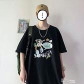 男士短袖夏季百搭寬鬆半袖韓版潮流  【全館免運】