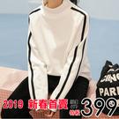 【9056】2019春季新款韓版高領學院字母棉長袖T恤 上衣(M-L)