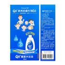 【盒裝】QV 潤澤沐浴油 250ml/瓶 : ego Bath Oil