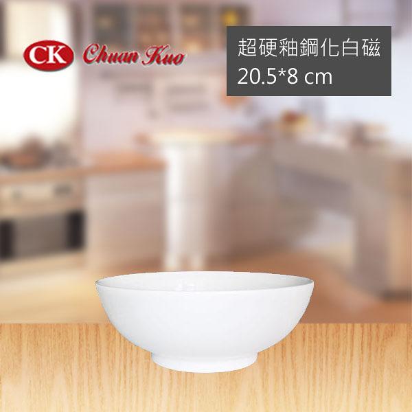 【CK】Soup Bowl 大湯碗 (10入)