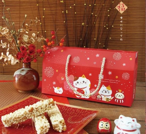 台灣製 新年T型提盒(長)附金繩 蛋黃酥盒 過年伴手禮盒 年節紙盒 鳳梨酥盒 餅乾盒【X126】