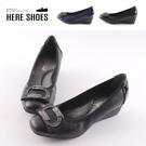 [Here Shoes] 5CM楔型 舒適乳膠鞋墊 皮革鞋面 金屬水鑽飾釦 楔型包鞋 OL通勤鞋 MIT台灣製-KN7092