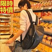 後背包-皮革氣質休閒風韓版潮流純色實用男女-雙肩包包-66m36[巴黎精品]
