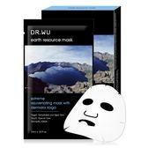DR.WU 火山湖藍藻逆齡面膜(3片/盒)