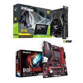 ZOTAC GAMING GeForce GTX 1650 OC D6 *5片+技嘉 B450M GAMING 5片