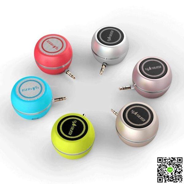 手機音響直插式小音箱迷你便攜擴音器外接喇叭電腦揚聲器MP3低音炮影響 免運 生活主義