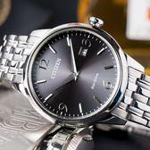 【公司貨保固】CITIZEN 星辰 Eco-Drive 簡約紳士時尚腕錶 BM7300-50E