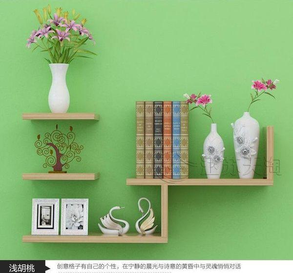 牆壁架子隔板牆上置物架 現代簡約客廳創意書架電視背景壁掛裝飾【淺胡色四件套】