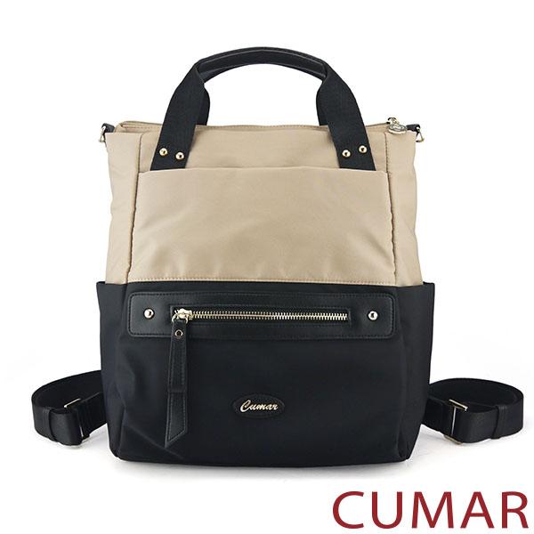 【CUMAR女包】輕量雙色防潑水尼龍後背包-卡其