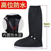 雨鞋套高筒防滑加厚耐磨男女士防雨成人防雪防水雨天鞋套學生戶外 創意空間