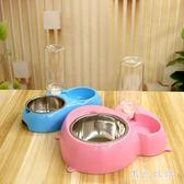 狗狗用品狗盆狗碗雙碗喝水吃兩用貓咪喂食器喂水器一體貓碗貓食盆 js8869『黑色妹妹』