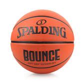 SPALDING Bounce 籃球 (7號球 訓練 斯伯丁 室外球 免運 ≡排汗專家≡