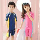 兒童泳衣女孩防曬連體長短袖泳裝男童泳褲潛水服中大童游泳衣 創想數位