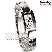 HELLO KITTY 大頭凱蒂貓氣質方型秀氣腕錶 不銹鋼帶 粉色 女錶 學生錶 LK679LWPI
