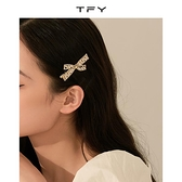 髮夾 氣質側邊鑲鉆蝴蝶結發夾女簡約復古發卡網紅2021年新款仙女頭發飾 嬡孕哺