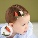 可愛蘿蔔髮夾 2個一組 橘魔法 Baby magic 現貨 髮飾 髮夾 女童 嬰兒