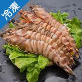 超肥碩澎湖大明蝦2盒5~6入【愛買冷凍】