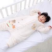 嬰兒睡袋加厚寶寶分腿兒童睡袋防踢被神器四季通用款【全館免運八折】