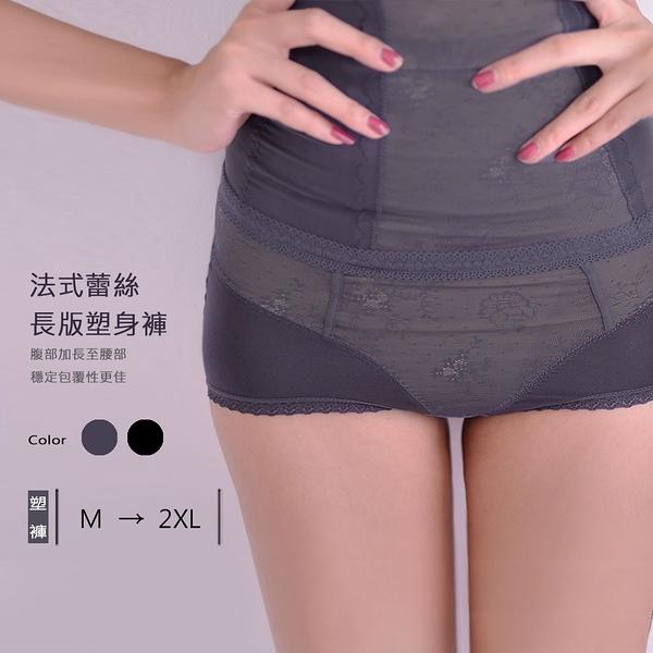 配褲→→→Amorous 私密內衣「美胸upup塑身褲」S曲線+蜜桃臀