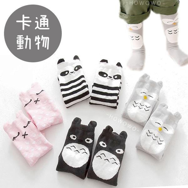 寶寶襪 卡通動物耳朵 兒童襪 中筒童襪 嬰兒襪 ( 0-4歲 ) CA1763 好娃娃