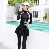 潛水服女速干長袖長褲水母衣浮潛沖浪防曬連體全身游泳衣裙式韓國