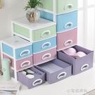 辦公桌面收納盒塑料多層小抽屜式文件化妝品儲物盒書桌雜物整理箱 【全館免運】