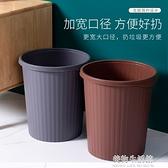 垃圾桶 創意時尚家用大號衛生間客廳廚房臥室辦公室無蓋垃圾桶紙簍 美物生活館