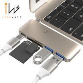 Innowatt USB 3.1 Type-C 多功能集線器 (金)