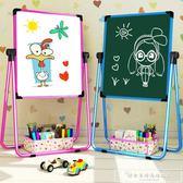 畫板黑板支架式家用兒童雙面磁性小畫架寫字涂鴉板寶寶幼兒白板igo『韓女王』