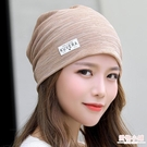 帽子女春夏季薄款透氣化療帽女薄光頭睡帽孕婦月子帽中老年包頭帽 店慶降價
