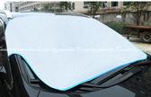 【荔枝紋遮陽擋】190*95cm汽車用前擋風玻璃5層加厚雷射防曬隔熱降溫抗紫外線可折疊鋁膜遮陽擋