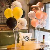 氣球桌飄底座野餐氣球架支架立柱生日布置裝飾【時尚大衣櫥】