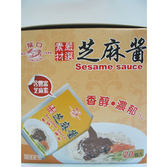 龍口~芝麻醬(隨身包)20包/盒