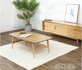 ??簡約日式純實木白橡木雙層茶幾原木小茶幾北歐休閒小戶型客廳igo 依凡卡時尚