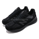 New Balance 990 v5 黑 全黑 美製 經典款 余文樂 990v5 男鞋 【ACS】 M990BB5D
