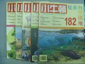 【書寶二手書T7/少年童書_RHD】小牛頓_182~190期間_共5本合售_是肚子餓還是嘴饞等