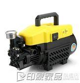 洗車神器高壓家用 洗車機便攜式多功能泡沫220V強力高壓刷車泵頭QM 印象家品旗艦店