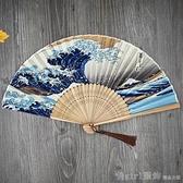 日式摺扇日本扇子和風摺扇布面江戶日式男女擺件禮品林扇 秋季新品